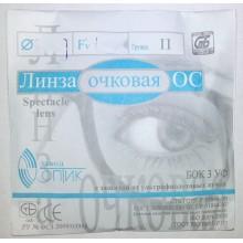 Линза ОС, От -11,00 до -15,00